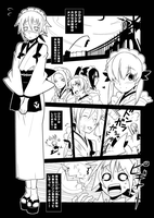SE Doujinshi draft 002 by NosferatuTheNictuku