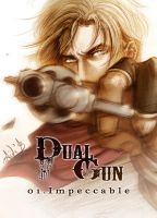 Dual Gun - LAUNCH!!!/ ESTRENO!!! by Lehanan