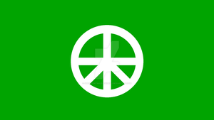 Peace On Earth Flag (3) by KenScherer