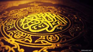 Qur'an The holy book of peace by DDrAgO
