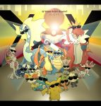 Pokemon X and Y- Is Your Body Ready? by xeternalflamebryx