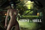 Ghost In The Shell - Motoko Unchained by Rastifan
