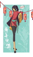 Happy Chinese New Year by Gasara