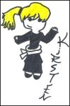 Karate Kirsten. by DreamInfinite