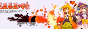 Orihime Osu! Userpage banner by Anzert