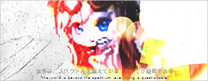 Banner Trade   Byune by unanify