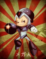 Megaman Tribute by dcartshed