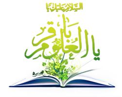 Imam  Muhammad albager by Tina1256