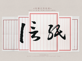 Stationery jpg*6 by Crystallanxi