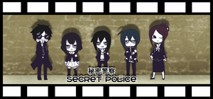 Secret Police by TerrainAKKA