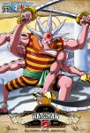 One Piece - Hatchan by OnePieceWorldProject