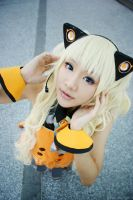 SeeU: Sweet Galaxy by farizasuka