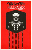 Hellraiser by Hartter