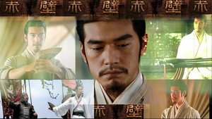 Zhuge Liang Poster Special Ed by ZhugeLiang101