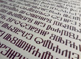 Glagolitic script - detail by WhiteSylver