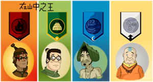 KotH- Avatar Color by Orangephoenix6