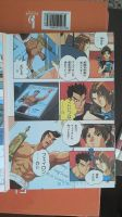 Street Fighter II V  Set Film Comics 101628 593 by DIGITALWIDERESOURCE