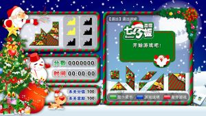 TV game- Xmas jigsaw puzzle by imququ