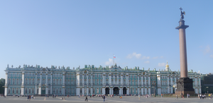 Palace Facade by Party9999999