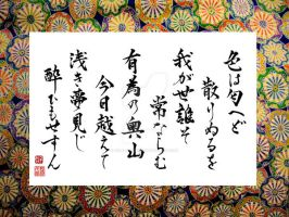 Iroha Poem 2 by KisaragiChiyo