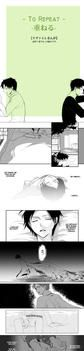 [RiRen] (Part 2) To Repeat SNK PL by kasia240