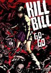 KILL BILL A GO-GO by hugohugo