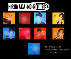 ICONS HIRUNAKA NO RYUUSEI by Orange-Aisaka