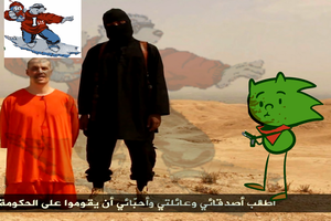 Lime joins the Isis cause by LimeBadass