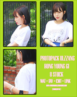 [PHOTOPACK ULZZANG ] HONG YOUNG GI - #003 by suchanlove