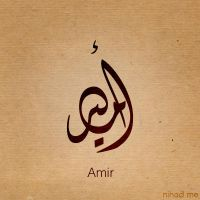 Amir name by Nihadov
