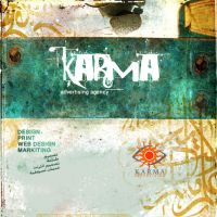 CD Carma  ad. by mmoukh