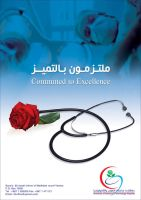Hospital AD-2 by mustange