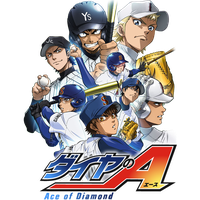 Diamond No Ace Season 2 - Anime Icon by Wasir525