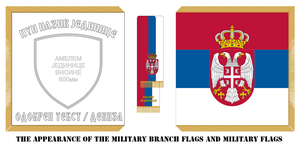 Serbian Military flags by Milosh--Andrich