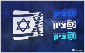 Tzion News by Lisahy