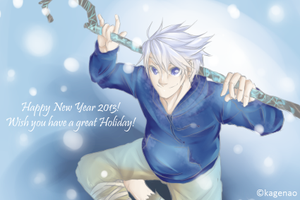 ROTG: Rise of the New Year by KageNao