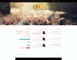 SAWTY Initiative by mohamed-amin