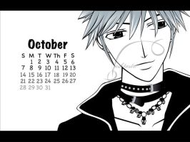 Hatsuharu October Wallpaper by Vashtastic