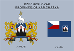 Czechoslovak province of Kamchatka by SoaringAven