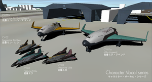 Character Vocal series fleet by jedi-one