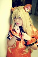 SeeU 2 by drillclan