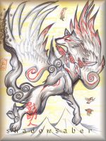 okami Feather Bush by ShadowSaber