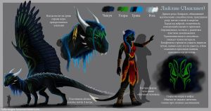 My reference by Lailie-Dragon-Lovard