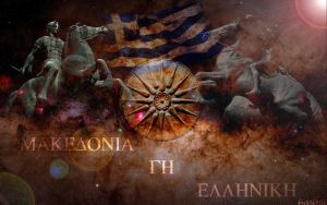 Macedonia is Greece by Hellenicfighter