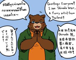 Quadrilingual self introducing by ShinodaHamazaki
