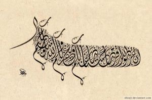 calligrapher Wesam Shawkat 3 by ACalligraphy