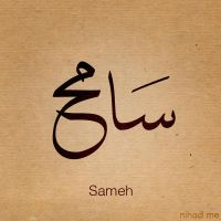 Sameh name by Nihadov