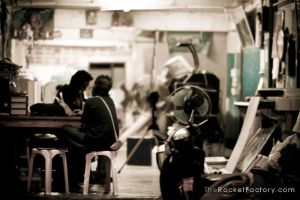Late night shop by frankrizzo