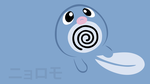 Poliwag by DannyMyBrother