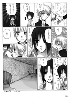 Sasu+Naru- Love PG 5 by sea-flow